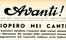 Avanti!_1943