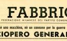 La Fabbrica_1 Marzo 1944